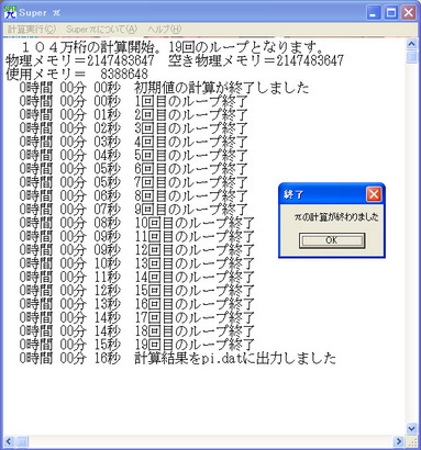 897_Core2DuoE8400
