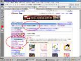 Blog設定画面1