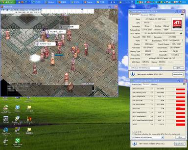 2922_RO_RadeonHD4850_XP