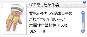1415_USB_Hand