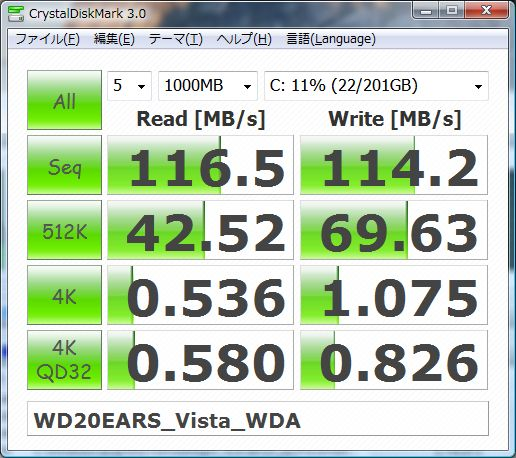 1512_WD20EARS_Vista_WDA_1000MB.jpg