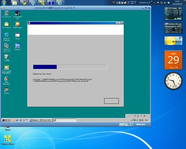 1840_Windows7x64_VMware_Windows98