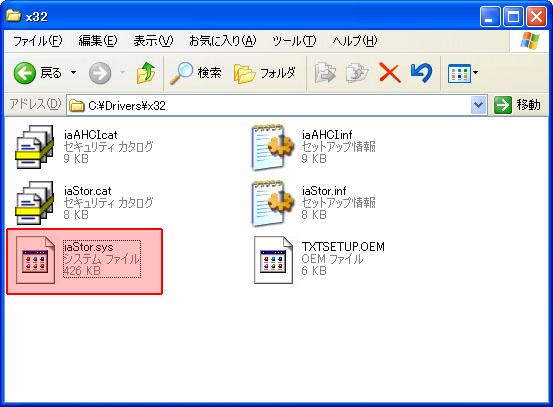 1530_WindowsXP_AHCI_ICH9R.jpg