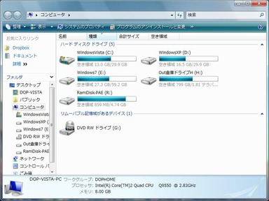 1844_SSD_WindowsVista