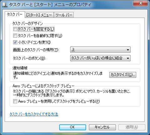 2150_Windows7