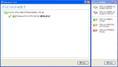 1850_C300_WindowsXP_SP3_AHCI