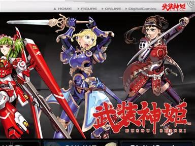 403_武装神姫_R