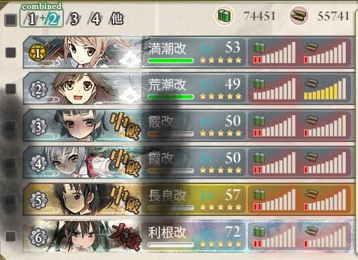 2497_kankore
