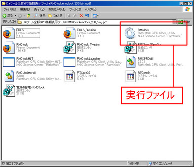 919_GoTo_RMClock