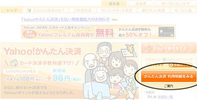 2245_Yahoo