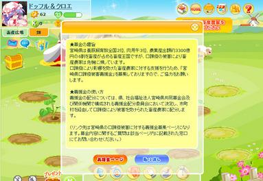 1499_SunBoku.jpg.jpg