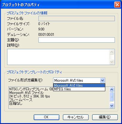1385_VideoStudio9