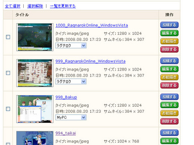 1001_Blog