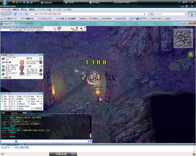 1020_WindowsVistaRagnarok