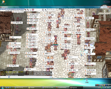 999_RagnarokOnline_WindowsVista