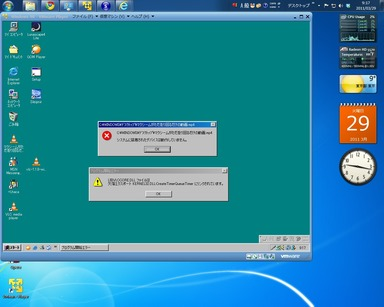 1839_Windows7x64_VMware_Windows98