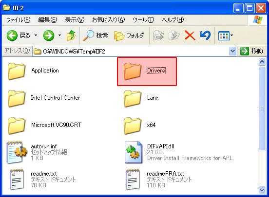 1529_WindowsXP_AHCI_ICH9R.jpg