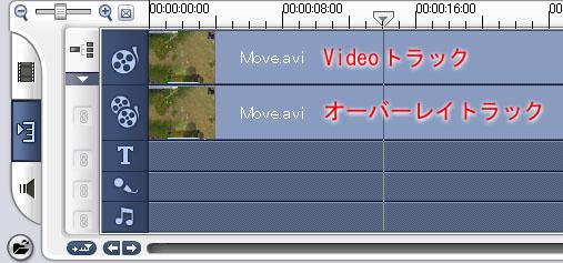 1387_VideoStudio9