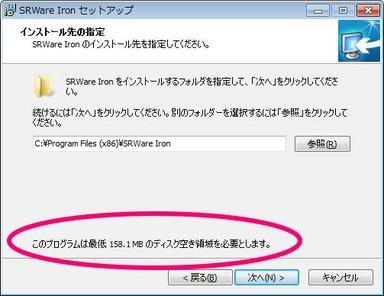 2504_Iron
