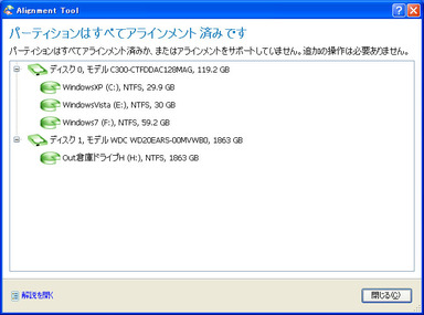 1851_C300_WindowsXP_SP3_AHCI