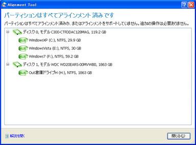 1851_C300_WindowsXP_SP3_AHCI