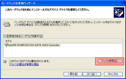 1539_WindowsXP_AHCI_ICH9R.jpg