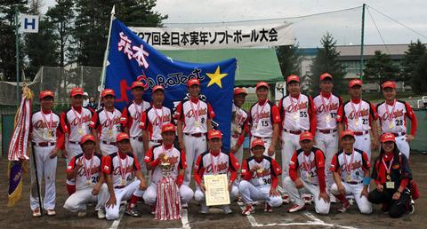 第27回全日本実年ソフトボール大会