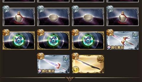 0114_drop2