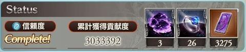 0201_proc
