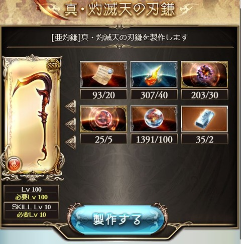 0217_rikudo_sin