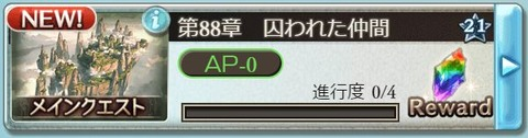 0529_top