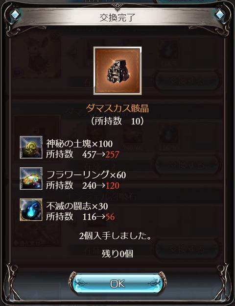 0224_dama2