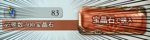 0418stone