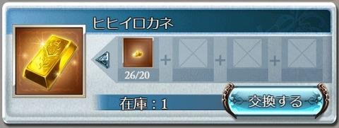 0224_hihi