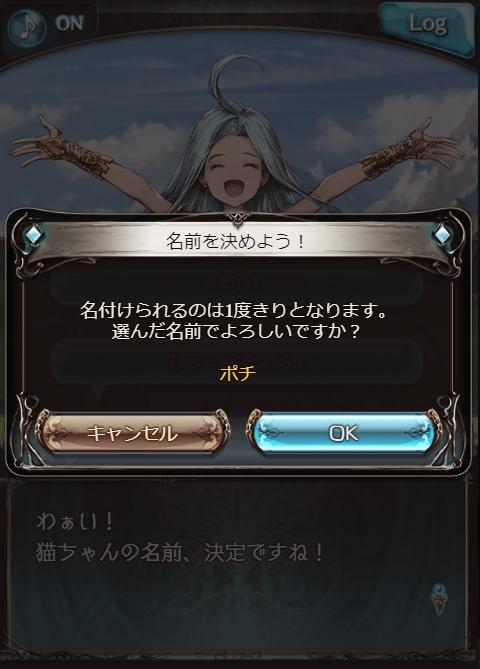 0201_name2