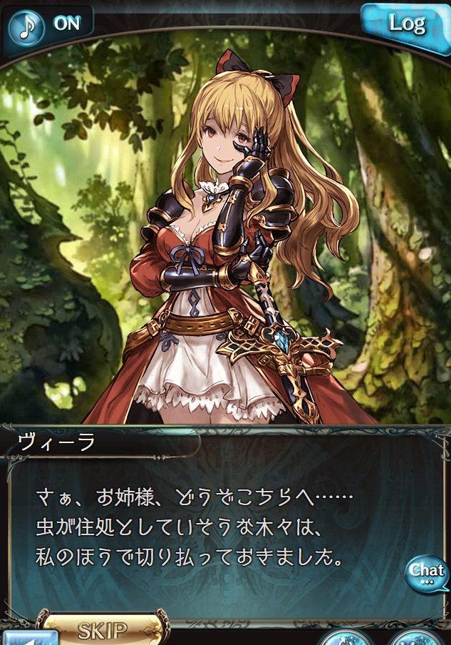 サイコ レズ クレイジー ALC姉貴(クレイジーサイコレズ)