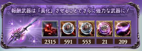 1011_top