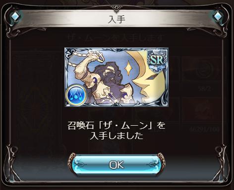 0205_moon