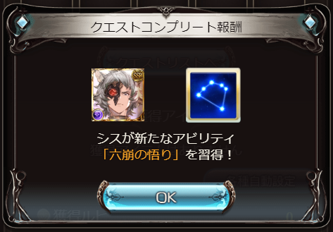 1202_fate3