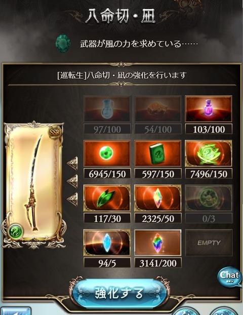 0629_box6