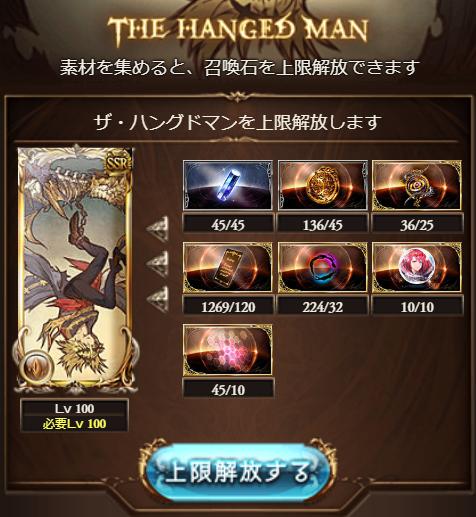 0101_hangdman