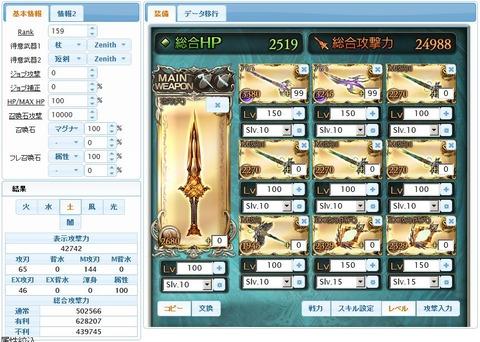 0315_hensei