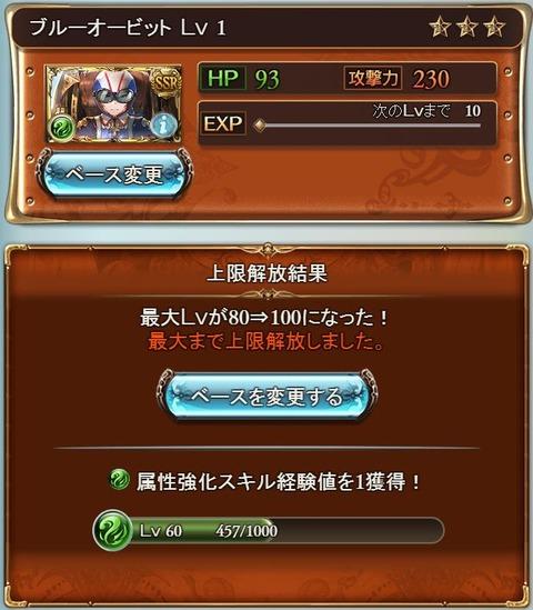 0106_stone