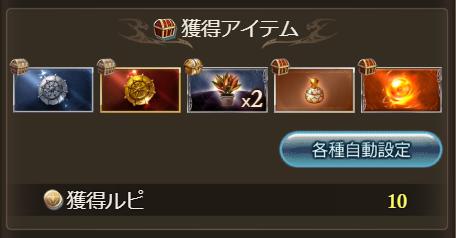 1103_kasukasukasu