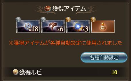 1025_kasukasukasu