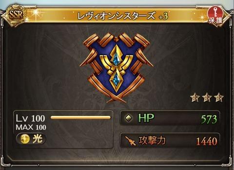 0201_stone