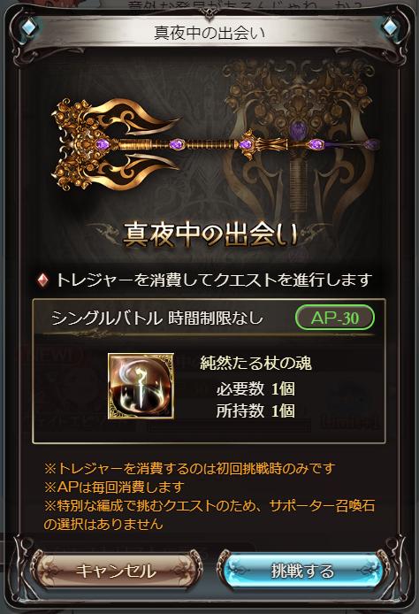 1231_fate