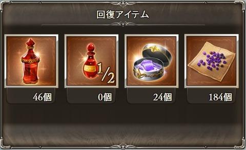 0517_item3