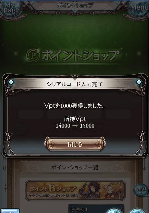 0602_vpt2