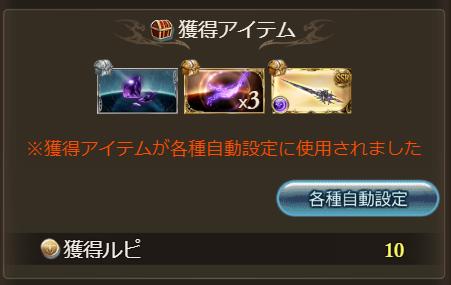 1011_drop